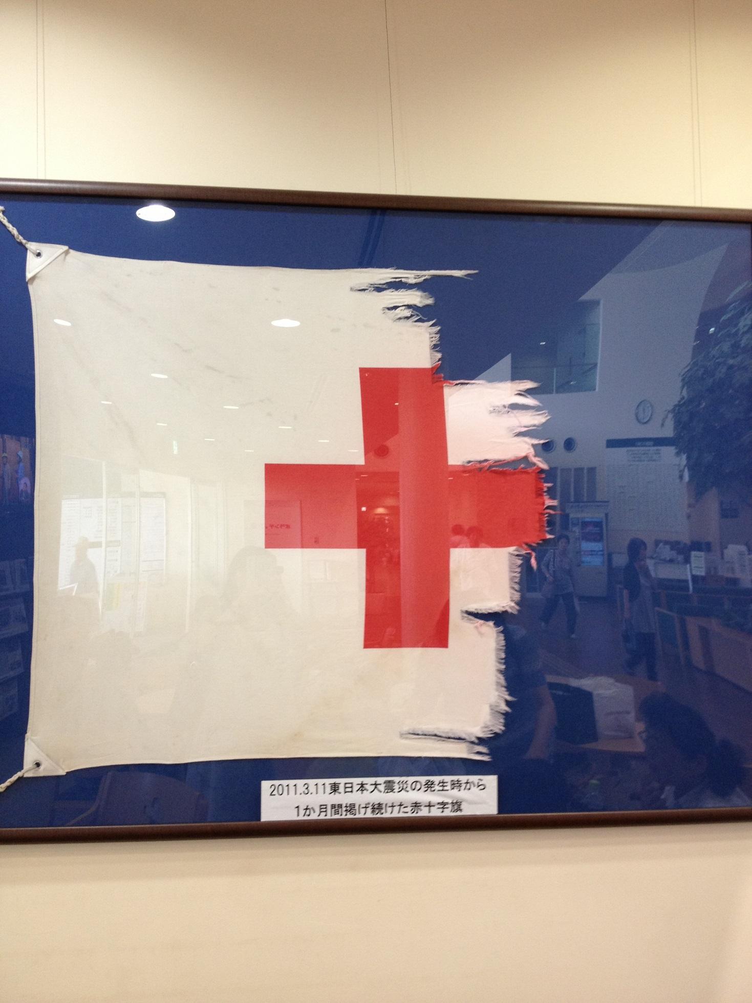 赤十字.JPG