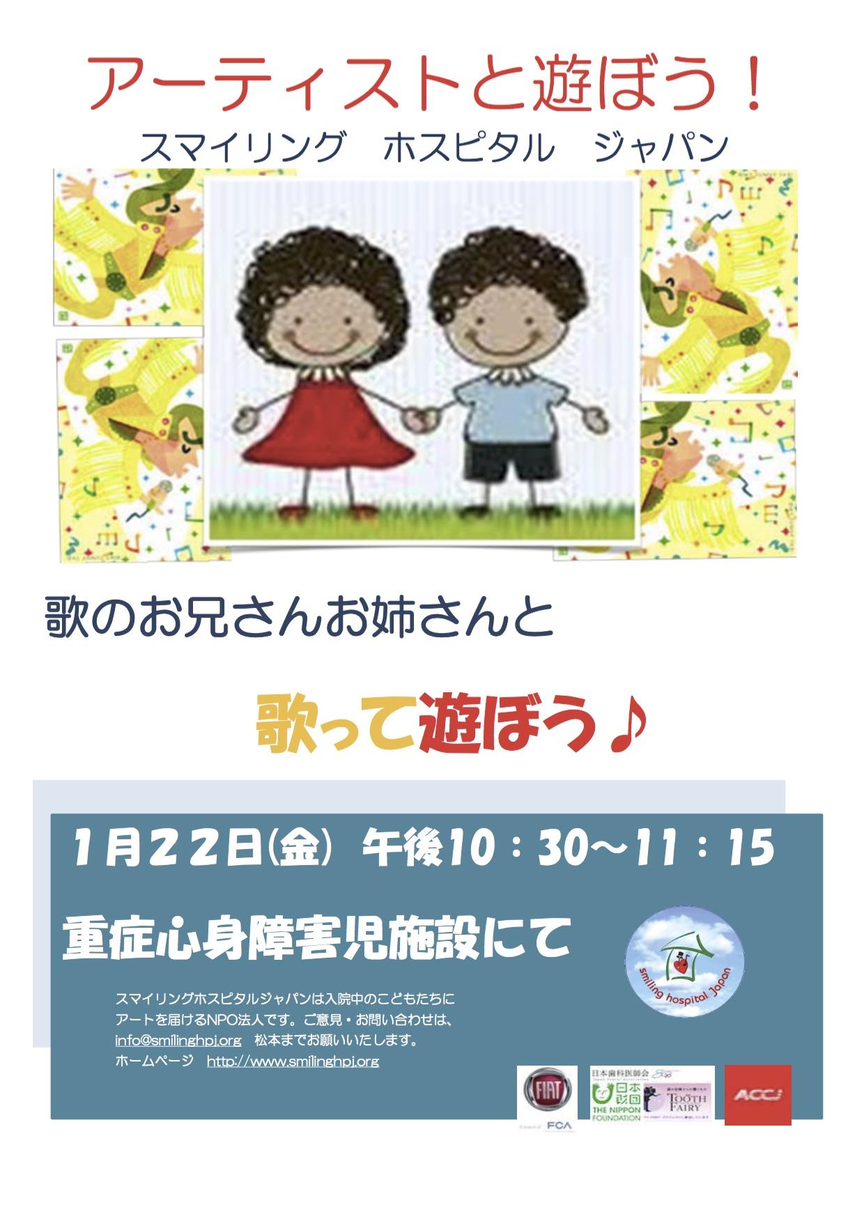 1-22kanagawa.jpg