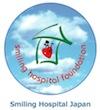 SHJ logo j 2.jpg