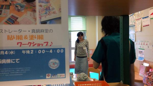 kanagawa20171004-1.jpg