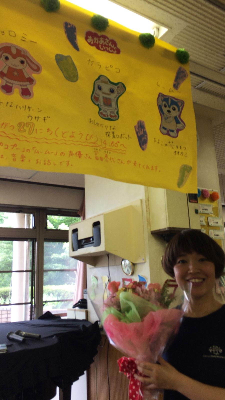 kanagawa2017527-4.jpg